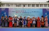 昭通市首届赛装文化节宣传展示活动